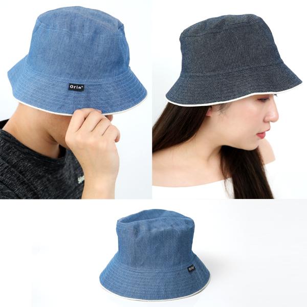 男生漁夫帽