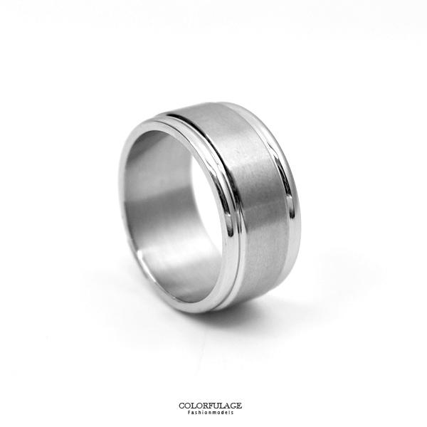 素面鋼戒指